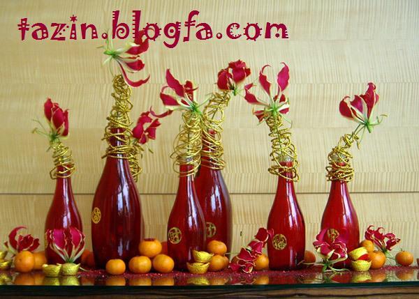 گلدان با بطری